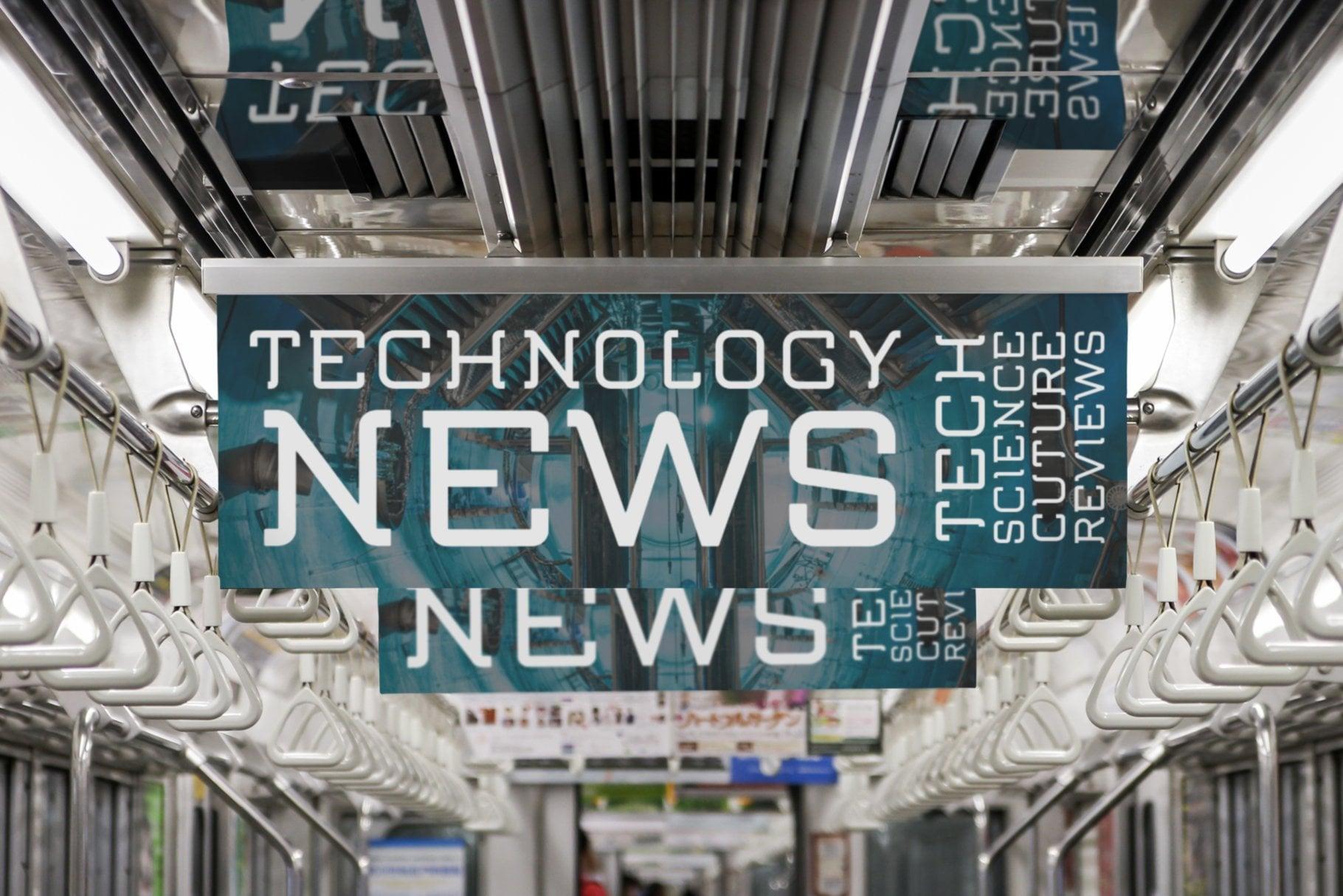 Tech Corporate Design Typeface